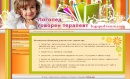 Web design, , Logoped Stoyanova